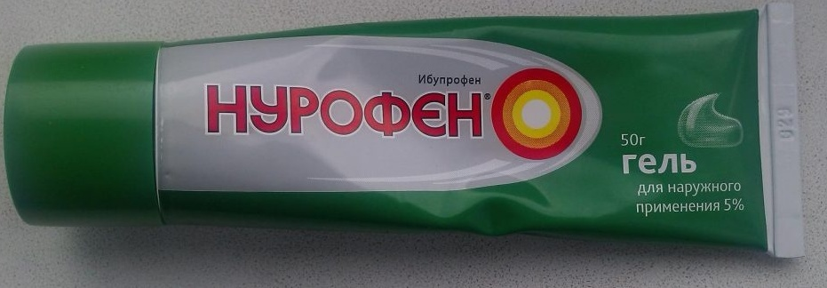 Мазь Нурофен