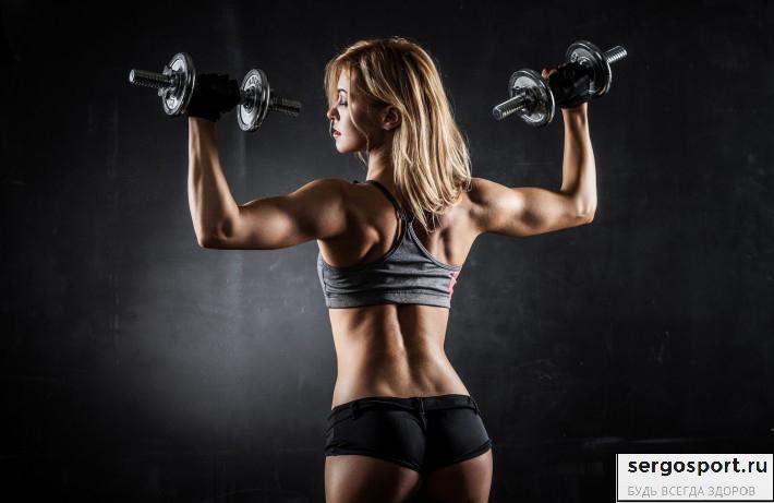 правильно начать заниматься фитнесом для себя