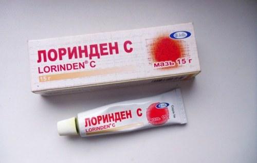 Мазь Лоринден С