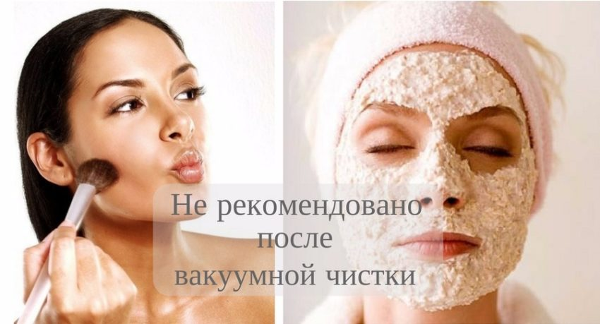 уход за кожей