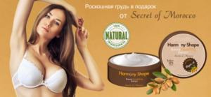 Натуральные компоненты для женщины