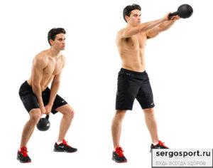 упражнение 4 фитнес тренировки