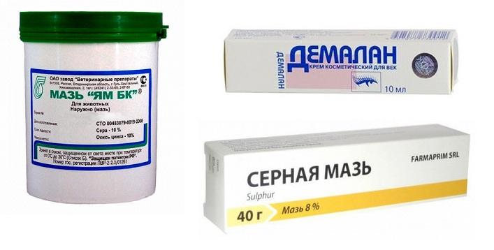 лечебные средства от демодекоза