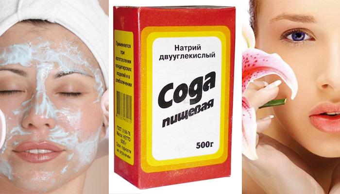 Содовая маска для лица: простые рецепты против прыщей и черных точек