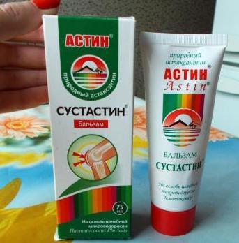 Мазь Сустастин Астин