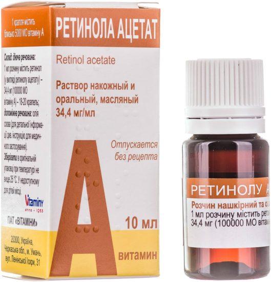 ретинола ацетат (витамин А)