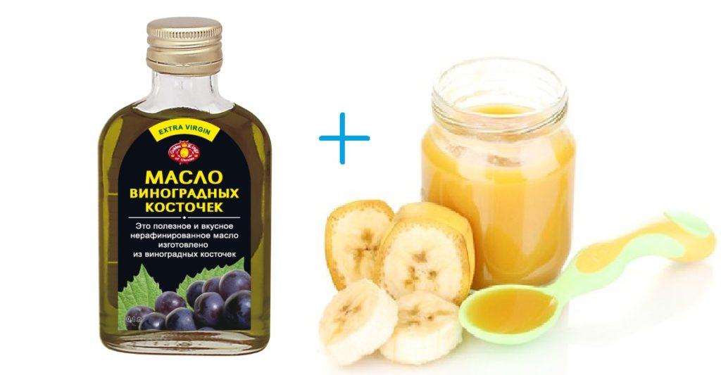 масло косточек винограда и банановое пюре