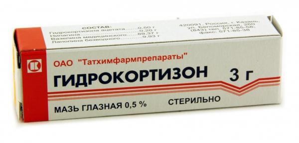 Халязион: лечение мазью