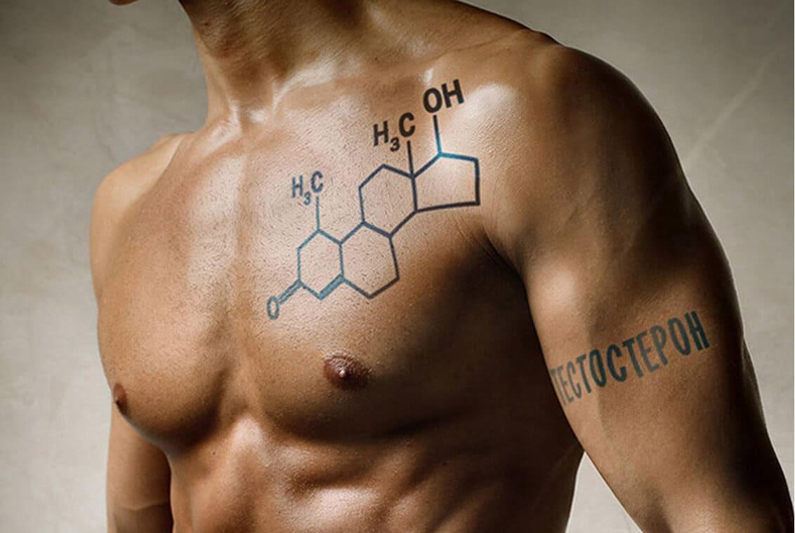 kak podnaty testosteron