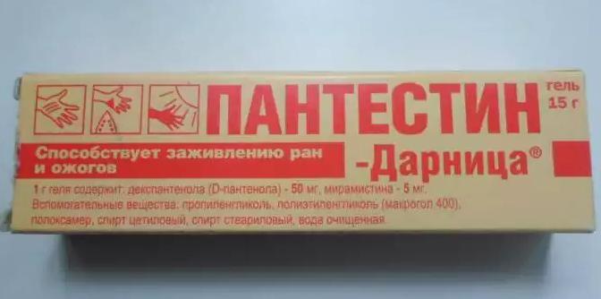 Пантестин Мазь