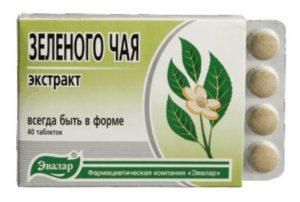 Экстракт чая зеленого в аптеке