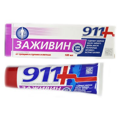 Мазь Заживин 911