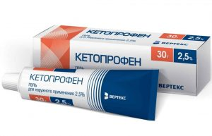 Кетопрофен при сероме