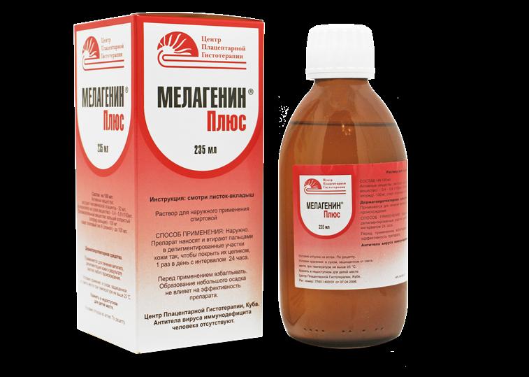 Мелагенин Плюс применение