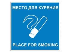 Курение электронных сигарет в общественных местах