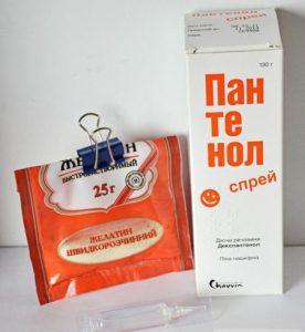желатин пантенол маска