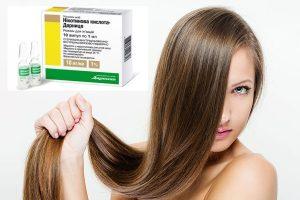 никотиновая-кислота-для-волос