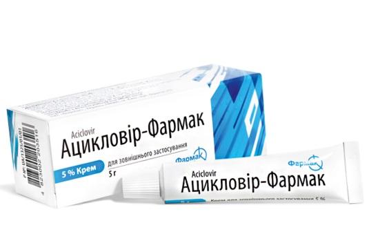 Ацикловир Фармак