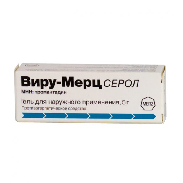 Мазь Виру-Мерц Серол