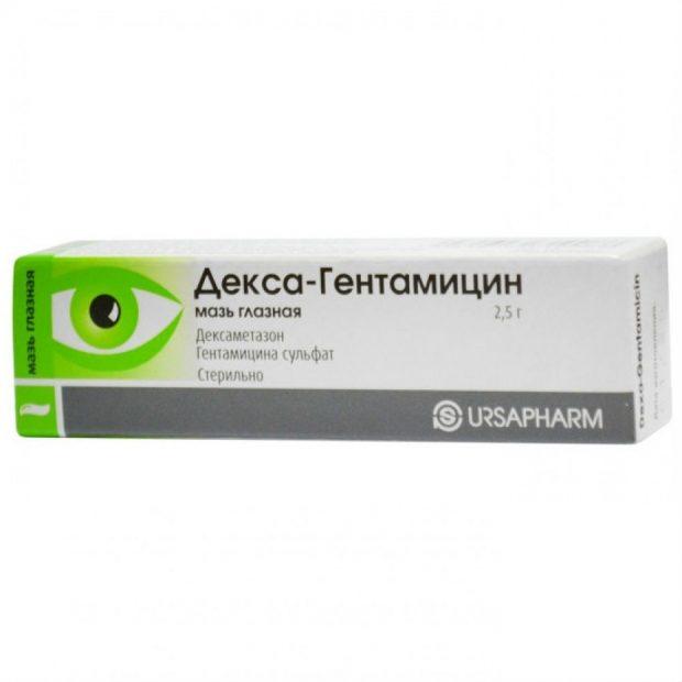 Мазь Декса-гентамицин
