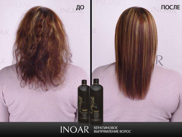 кератиновое выпрямление волос нуар