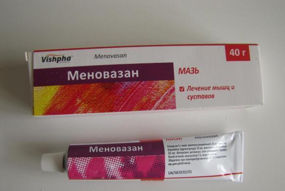 Мазь Меновазин (Меновазан)