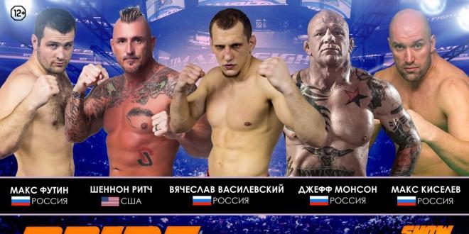 Турнир по версии ММА впервые в Нижнем Новгороде