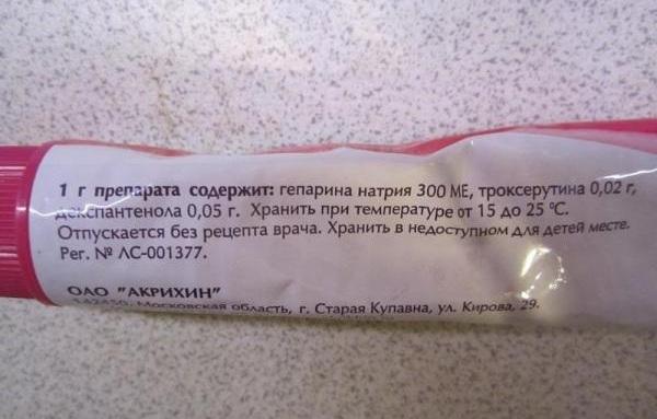 Мазь Венолайф