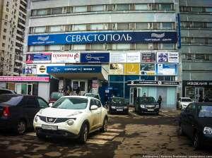 Кальянный рынок на Севастопольской