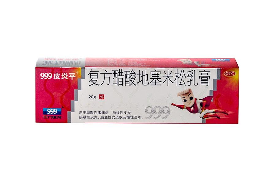 Китайская мазь 999