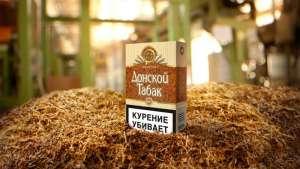 Характеристики и особенности Донского табака