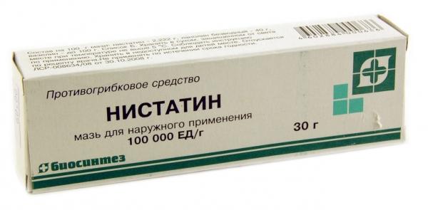 Мази для десен: от воспаления, кровоточивости, стоматита