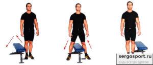 упражнение 3 фитнес тренировки