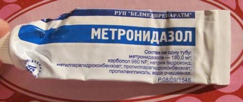 Мазь Метранидазол