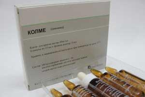Аннотация к Колме и цена препарата