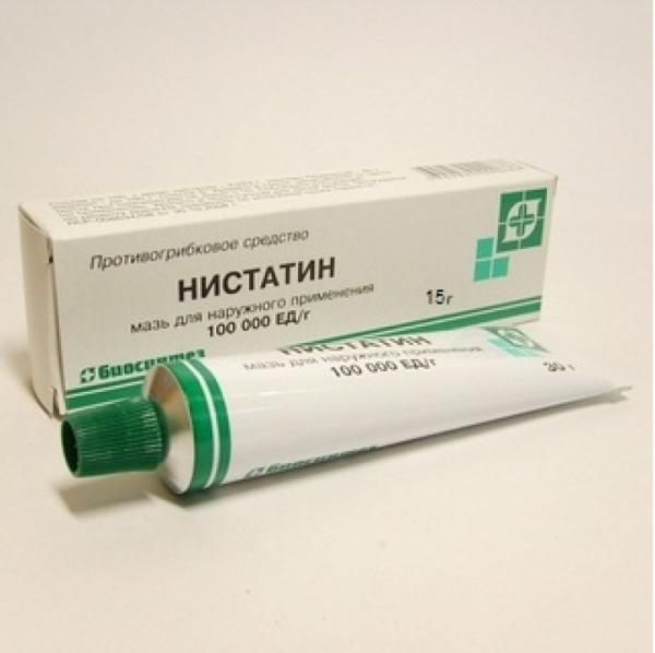 tyubik-mazi-nistatin