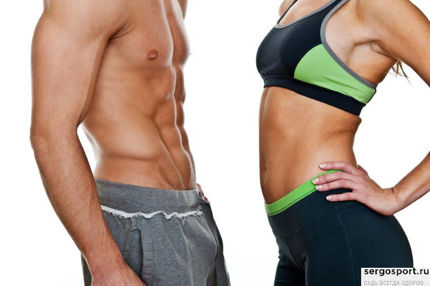 мужской и женский метаболизм