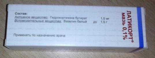 Мазь Латикорт