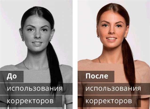 Ушные корректоры Отостик фото