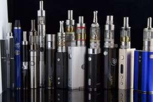 виды сигарет