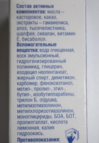 Мазь Проктонис