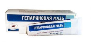 помощь при гематомах после контурной пластики